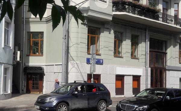 Торговая площадь на Тверском бульваре
