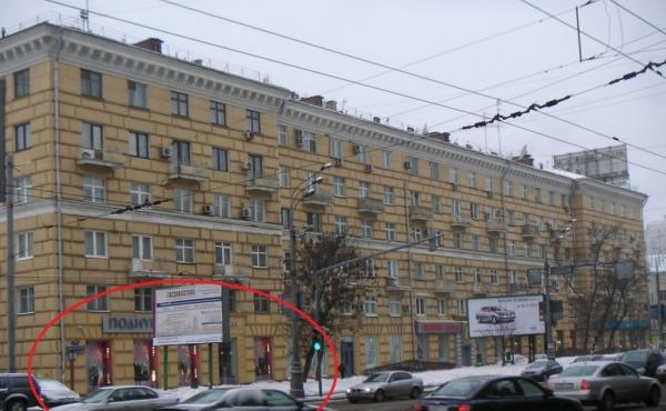 Торговая площадь на улице Большая Полянка