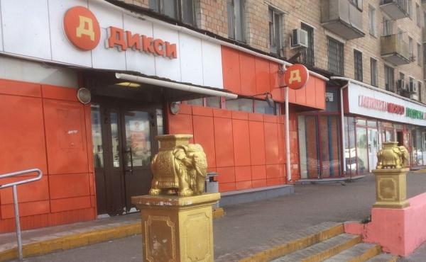 Готовый бизнес на Варшавском шоссе