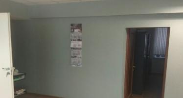 N211, Офис на Каховке