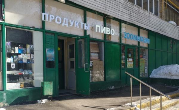 Торговая площадь на Халтуринской улице